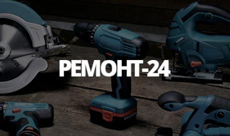 Remont-24